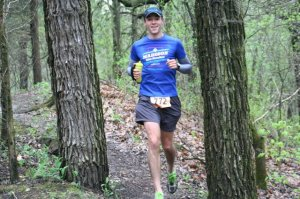 Running in my first ultra -- journeying past the conventional marathon and into the unknown.